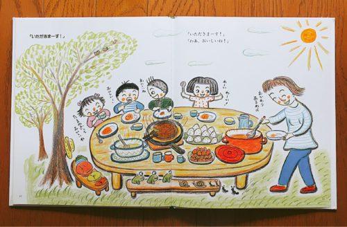 玉ねぎ料理をみんなで食べる